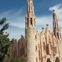 El Santuario de Santa Maria Magdalena